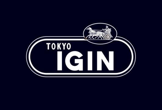 東京イギン