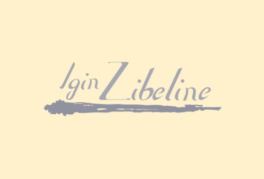 イギン ジブリーヌ